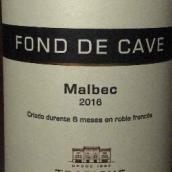 翠帝丰德马尔贝克卡瓦起泡酒(Trapiche Fond de Cave Melbac,Mendoza,Argentina)