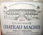 巴顿嘉斯蒂木兰科干红葡萄酒(Barton&Guestier Chateau Magnol,Haut-Medoc,France)