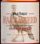 野火鸡珍稀原酒纯波本威士忌(Wild Turkey Rare Breed Barrel Proof Kentucky Straight Bourbon Whiskey, Kentucky, USA)