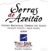 Bacalhoa Vinhos de Portugal Serras de Azeitao Tinto, Setubal Peninsula, Portugal