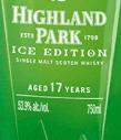 高原骑士冰版17年苏格兰单一麦芽威士忌(Highland Park Ice Edition Aged 17 Years Single Malt Scotch ...)