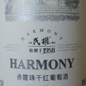 民权优酿级赤霞珠干红葡萄酒(Minquan Fine Cuvee Cabernet Sauvignon, Shangqiu, Henan)