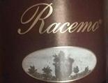 奥维拉酒庄花序系列红葡萄酒(L'Olivella 'Racemo' Rosso,Lazio IGT,Italy)