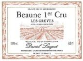 丹尼尔·拉尔热酒庄格雷夫(伯恩一级园)红葡萄酒(Domaine Daniel Largeot Les Greves, Beaune Premier Cru, France)
