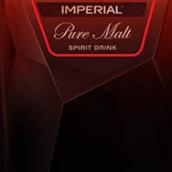 帝国顺滑12年纯麦芽威士忌(The Smooth by Imperial Aged 12 Years Pure Malt Spirit Drink,...)