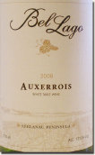 贝尔湖欧塞瓦干白葡萄酒(Bel Lago Auxerrois, Leelanau Peninsula, USA)