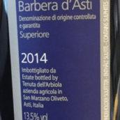 莱比欧拉卡洛塔干红葡萄酒(Arbiola Carlotta,Barbera d'Asti DOCG,Italy)