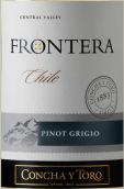 干露远山灰皮诺干白葡萄酒(Concha y Toro Frontera Pinot Grigio, Central Valley, Chile)