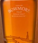 波摩50年苏格兰单一麦芽威士忌(Bowmore Aged 50 Years Single Malt Scotch Whisky,Isaly,UK)