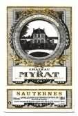 米拉特酒庄甜白葡萄酒(Chateau de Myrat,Barsac,France)