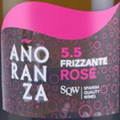 洛萨诺酒庄罗曼桃红起泡酒(Bodegas Lozano Anoranza Frizzante Rose,La Mancha,Spain)