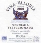 维纳瓦罗利亚梦迪娅精选干红葡萄酒(Vina Valoria Vendimia Seleccionada,Rioja DOCa,Spain)