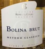罗莎海湾伯丽娜起泡酒(Rosa del Golfo Bolina Brut,Puglia,Italy)