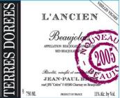 宝博多丽园老藤博若莱新酒(Jean-Paul Brun Beaujolais Nouveau Terres Dorees l'Ancien ...)