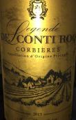 康帝传奇干红葡萄酒(Legende De Conti Roc, Corbieres, France)