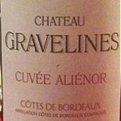 格拉夫林让渡人红葡萄酒(Chateau Gravelines Cuvee Alienor,Cotes de Bordeaux,France)