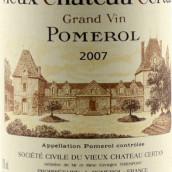 老色丹酒庄红葡萄酒(Vieux Chateau Certan,Pomerol,France)