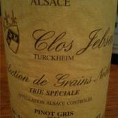 鸿布列什锐贝萨园灰皮诺特酿选粒贵腐甜白葡萄酒(Domaine Zind-Humbrecht Clos Jebsal Pinot Gris SGN Trie ...)