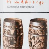 维森特甘迪娅酒庄马里斯卡尔奇迹紫北塞干红葡萄酒(Bodegas Vicente Gandia El Miracle by Mariscal Garnacha ...)