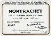 罗曼尼·康帝(蒙哈榭特级园)干白葡萄酒(Domaine de La Romanee-Conti Montrachet Grand Cru,Cote de ...)