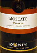卓林莫斯卡托甜白葡萄酒(Zonin Moscato,Puglia,Italy)