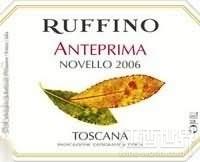 鲁芬诺新景干红葡萄酒(Ruffino Anteprima Novello,Tuscany,Italy)