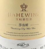 家和霞多丽干白葡萄酒(Jiahe Wines Chardonnay Dry White,Huailai,China)