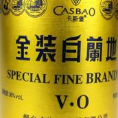 卡斯堡金装白兰地(Casbao Special Fine Brandy,Yantai,China)