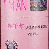 越千年玫瑰香桃红葡萄酒(Yue Qian Nian Rose Aroma Rose,Changli,China)