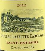 拉菲特卡尔斯特古堡红葡萄酒(Chateau Laffitte Carcasset,Saint-Estephe,France)