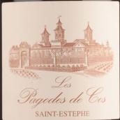 爱士图尔庄园副牌干红葡萄酒(Chateau Cos d'Estournel Les Pagodes de Cos, Saint-Estephe, France)