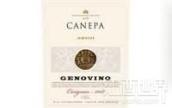 卡尼帕杰诺佳丽酿红葡萄酒(Canepa Genovino Carignan, Maule Valley, Chile)