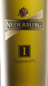 尼德堡独创混酿干白葡萄酒(Nederburg Ingenuity White Blend, Western Cape, South Africa)