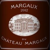 玛歌酒庄三牌干红葡萄酒(Margaux du Chateau Margaux,Margaux,France)