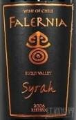 翡冷翠西拉干红葡萄酒(Vina Falernia Syrah,Elqui Valley,Chile)