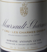 古永酒庄上香牡(默尔索-香牡一级园)白葡萄酒(Domaine Antonin Guyon Les Charmes Dessus, Meursault-Charmes 1er Cru, France)