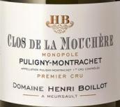 布瓦洛酒庄慕歇尔(普里尼-蒙哈榭一级园)白葡萄酒(Domaine Henri Boillot Clos de la Mouchere, Puligny-Montrachet Premier Cru, France)