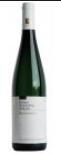 黑格夷陵克莱贝格鲁兰德枯萄精选甜白葡萄酒(Weingut Dr. Heger Ihringer Winklerberg Rulander Beerenauslese Edelsuss, Baden, Germany)