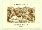 威瑞森帕拉迪黑皮诺干红葡萄酒(Vriesenhof Paradyskloof Pinot Noir,Stellenbosch,South Africa)