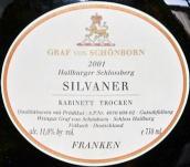 勋彭酒庄霍尔城堡山西万尼干白葡萄酒(Schloss Schonborn Hallburger Schlossberg Silvaner Kabinett Trocken, Franken, Germany)
