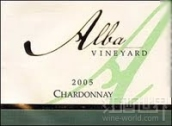 阿尔巴霞多丽干白葡萄酒(Alba Vineyard Chardonnay, New Jersey, USA)