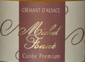 福纳克雷芒阿尔萨斯起泡酒(Michel Fonne Cremant d'Alsace, Alsace, France)