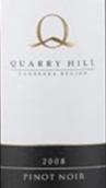 采石山黑皮诺红葡萄酒(Quarry Hill Pinot Noir,ACT,Australia)