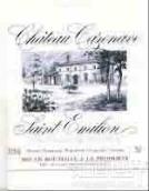 卡泽纳韦酒庄干红葡萄酒(Chateau Cazenave,Saint-Emilion,France)