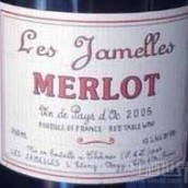 莱礼士梅洛(Les Jamelles Merlot,Vin de Pays d'Oc,France)