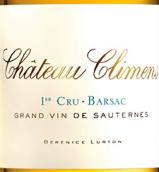 克里蒙酒庄贵腐甜白葡萄酒(Chateau Climens, Barsac, France)