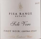 比萨谷酒庄索利维罗黑皮诺干红葡萄酒(Pisa Range Estate Soli Vero Pinot Noir, Central Otago, New Zealand)