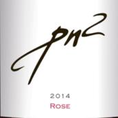 开泰南Pn2桃红葡萄酒(Kiltynane Wines Pn2 Rose,Victoria,Australia)