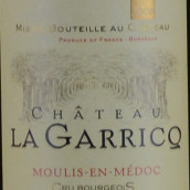 帕洛佳酒庄红葡萄酒(Chateau la Garricq,Moulis,France)