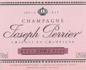 佩里耶酒庄桃红起泡酒(Joseph Perrier Brut Rose,Champagne,France)